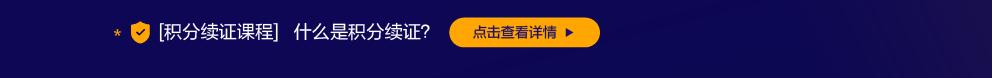 微信图片_20210401110816_02.png