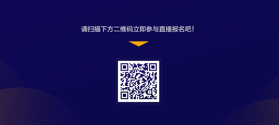 微信图片_20210507102714_03.png